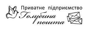 Пример штампа на ручке 02