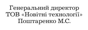 Пример штампа на ручке 04
