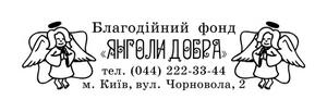 Пример штампа на ручке 11