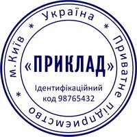 Пример печати