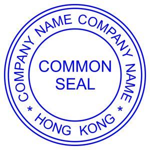 Печать иностранного государства Гонконг