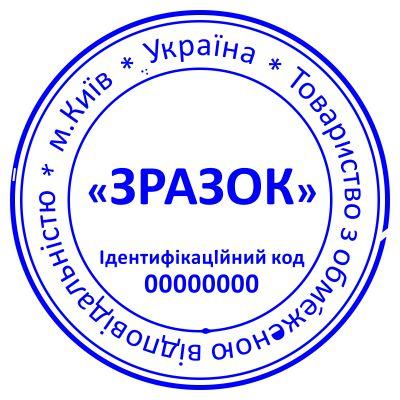 Пример печати без элементов скрытой защиты от подделки