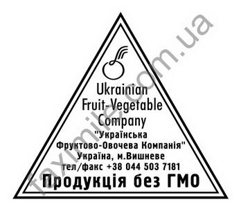 Пример треугольного штампа. Приклад трикутного штампа.