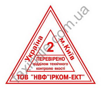 Треугольные штампы